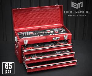 【期間限定セール】 KTC 9.5sq. 65点工具セット SK3660GXEM レッド オリジナルツールセット SKX0213 採用モデル SK SALE 2021 SKセール