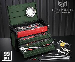 【KTC】 SK39921EMLGEM 9.5sq. 99点工具セット ミリタリーグリーン×レッド オリジナルツールセット EKR-103MLG 採用モデル