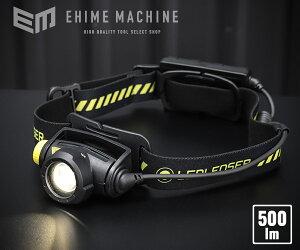【新商品】 LEDLENSER LEDヘッドライト H5R Work 500lm レッドレンザー 502194