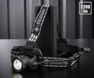 [新商品] LEDLENSER H7R Signature LEDヘッドライト 1200lm 502197 レッドレンザー
