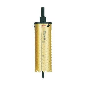 LOBSTER KD100S ダイヤモンドコアドリル 100mm SDSシャンク ロブテックス