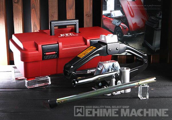[2月の特価品] マサダ 油圧式ジャッキ パンタグラフジャッキ EMSJ-1000+EKP-3ケース付シザーズジャッキ EMSJ-1000-SET