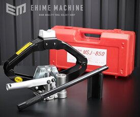 【在庫有】 マサダ 油圧式ジャッキ パンタグラフジャッキ 車載ケース付 MSJ-850