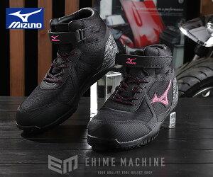 ミズノ 安全靴 F1GA190509 ブラック×ピンク×ブラック オールマイティ SD13H ワーキングシューズ
