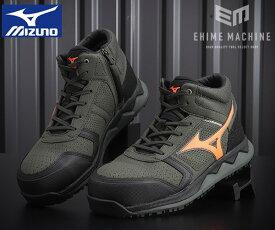 【新商品】[限定カラー] ミズノ 安全靴 F1GA200336 カーキ×オレンジ オールマイティ ZW43H ワーキングシューズ 2020年モデル MIZUNO