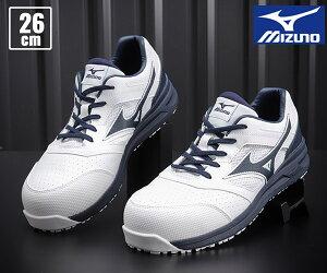 [新商品] ミズノ 安全靴 F1GA210001 26cm ホワイトxネイビー オールマイティLS II 11L ワーキング 2021年春夏 MIZUNO