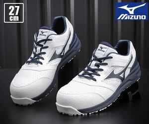 [新商品] ミズノ 安全靴 F1GA210001 27cm ホワイトxネイビー オールマイティLS II 11L ワーキング 2021年春夏 MIZUNO