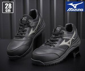 [新商品] ミズノ 安全靴 F1GA210009 28cm ブラックxダークシルバー オールマイティLS II 11L ワーキング 2021年春夏 MIZUNO