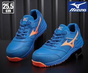 [新商品] ミズノ 安全靴 F1GA210027 25.5cm ブルーxオレンジ オールマイティLS II 11L ワーキング 2021年春夏 MIZUNO