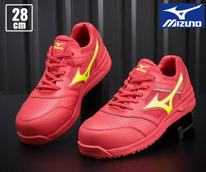 [新商品] ミズノ 安全靴 F1GA210062 28cm レッドxイエロー オールマイティLS II 11L ワーキング 2021年春夏 MIZUNO