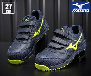 [新商品] ミズノ 安全靴 F1GA210114 27cm ネイビーxイエロー オールマイティLS II 22L ワーキング 2021年春夏 MIZUNO