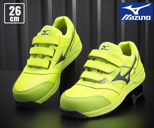 [新商品] ミズノ 安全靴 F1GA210145 26cm イエローxダークグレー オールマイティLS II 22L ワーキング 2021年春夏 MIZUNO