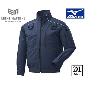 MIZUNO F2JE018214-2XL エアリージャケットTOUGH フルハーネス型安全帯対応モデル 2XLサイズ ドレスネイビー (ファン・バッテリー・ハーネス別売) 空調服 ミズノ