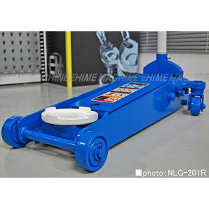 [メーカー直送業者便] 長崎ジャッキ NLG-201R 低床 ガレージジャッキ 2tonショートタイプ(ベアリング車輪仕様)