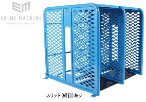 [メーカー直送業者便]長崎ジャッキ NTE-LS2 タイヤ安全囲い 大型 スリット有 2連