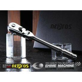 NEPROS NBR290F 全長150mm 6.3sq.フレックスラチェットハンドル ネプロス