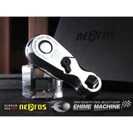 NEPROS NBR390H 全長77mm 9.5sq.スタッビラチェットハンドル ネプロス