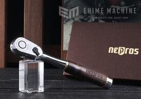 【NEPROS】 NBR390WK 9.5sq.木柄ラチェットハンドル 黒檀 ネプロス発売25周年記念モデル