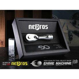 NEPROS NBRC390S 全長80mm 9.5sq.コンパクトショートラチェットハンドル ネプロス