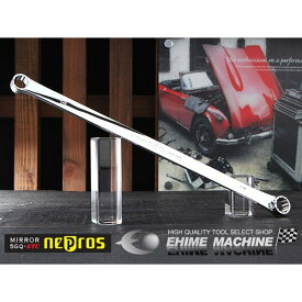 NEPROS NM11L-1417 サイズ14x17mm 超ロングストレートめがねレンチ ネプロス