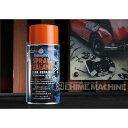 【11月の特価品】 パーマテックス スプレーシーラント (リークリペア漏れ止剤) 255g 正規品 PTX82099