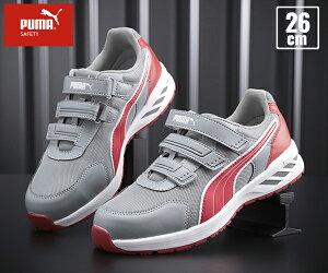 【PUMA】SPRINT 2.0 GRAY LOW スプリント 2.0・グレー・ロー No.64.329.0 26.0cm 特典付 安全靴 プーマ