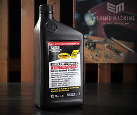 [新商品] RISLONE RP-41820 ハイドロリックシール 油圧作動油漏れ止め&添加剤 950ml リスロン 正規品