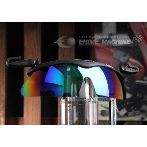 SEEDNEW シーズニュー クリップオン サングラス レインボーミラー S-SUN-RA