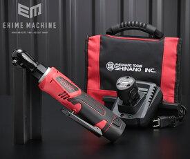 [新商品] SHINANO SI-120R 9.5sq. コードレス電動ラチェットレンチセット(電池パック×2、充電器、ソフトケース付) 信濃機販 シナノ