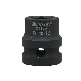 SIGNET 23133 1/2DR インパクト用ショートソケット 13MM シグネット