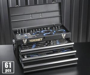 【新商品】 SIGNET 9.5sq.工具セット 61点(特典付)3/8 シグネット マットブラック 800S-6121MBK