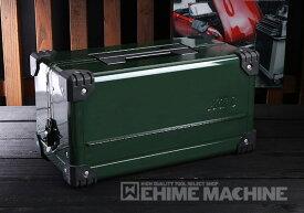 【6月の特価品】KTC 両開きメタルケース ディープグリーン EK-10ADGR 工具箱