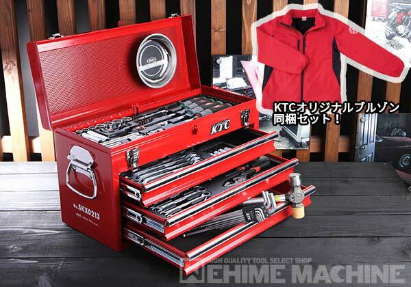 在庫有 KTC 9.5sq. 68点工具セット SK36819X(豪華特典付)レッド ブルゾン付セット