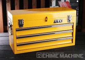 在庫有 KTC SKX0213Y2 (豪華特典付) ツールチェスト イエロー