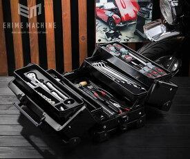 【KTC】 9.5sq. 56点工具セット SK35620WZGBK(豪華特典付)ブラック スタンダードツールセット EK-10AGBK 採用モデル