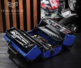 在庫有 KTC 9.5sq. 56点工具セット SK35620WZSBB(豪華特典付)シーベットブルー スタンダードツールセット EK-10ASBB 採用モデル
