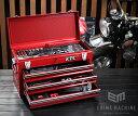 【KTC】 工具セット 9.5sq./67点セットSK3660GXEM レッド SKX0213 採用モデル