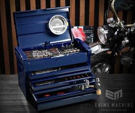 在庫有 KTC 9.5sq. 68点工具セット SK36820ESBB(豪華特典付)シーベットブルー スタンダードツールセット EKR-103SBB2 採用モデル
