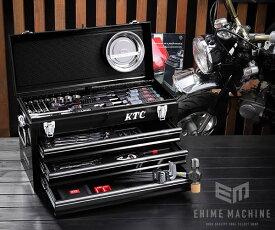 在庫有 KTC 9.5sq. 69点工具セット SK36920XBK(豪華特典付)ブラック スタンダードツールセット SKX0213BK 採用モデル