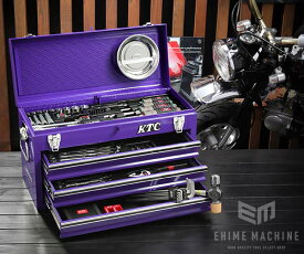 在庫有 KTC 9.5sq. 69点工具セット SK36920XPU(豪華特典付)パープル スタンダードツールセット SKX0213PU 採用モデル