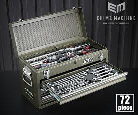 【KTC】 SK37220XODEM 9.5sq. 72点工具セット オリーブドラブ オリジナルツールセット SKX0213ODEM 採用モデル
