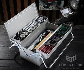 在庫少 KTC 12.7sq. 53点工具セット SK45320M(特典付)シルバー 一般機械整備用ツールセット SKC-MA 採用モデル