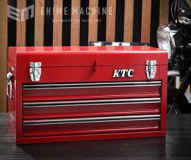 【KTC】 SKX0213 ツールチェスト ソリッドレッド