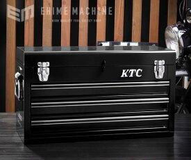 在庫有 KTC SKX0213BK ツールチェスト ブラック