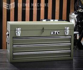 在庫有 KTC SKX0213MGR (特典付) ツールチェスト マットグリーン
