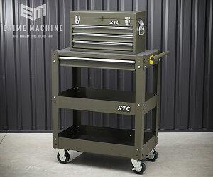 [※代引・日時指定不可] 【KTC】 SKX0213ODEM-SET ツールチェスト+ツールワゴンセット オリーブドラブ EHIME MACHINEオリジナルカラー