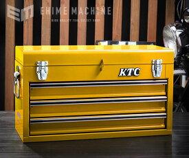 在庫有 KTC SKX0213Y2 ツールチェスト イエロー