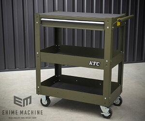 [※代引・日時指定不可] 【KTC】 SKX2613ODEM ツールワゴン 引出し付 オリーブドラブ EHIME MACHINEオリジナルカラー