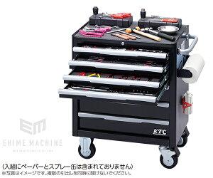 [メーカー直送業者便] KTC 150点工具セット SK95021EXBK ブラック 大型キャビネット採用プロユースモデル SK SALE 2021 SKセール