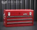 【KTC】 ツールチェスト レッド SKX0213 工具箱 SK SALE 2021 SKセール